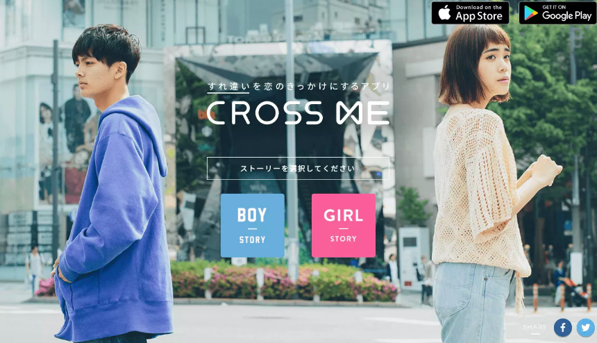 マッチングアプリサクラ CROSSME