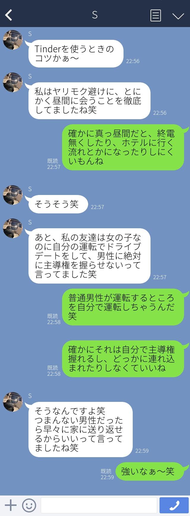 マッチングアプリ 口コミ ヤリモク Tinder